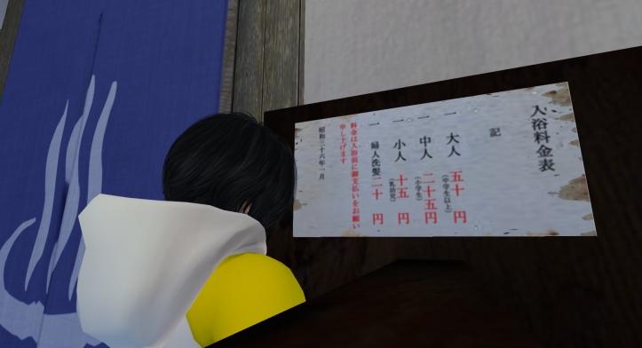 onsen_005