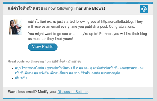 ThaiFollower