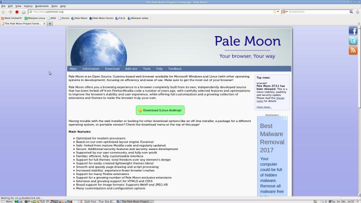 PalemoonScreen