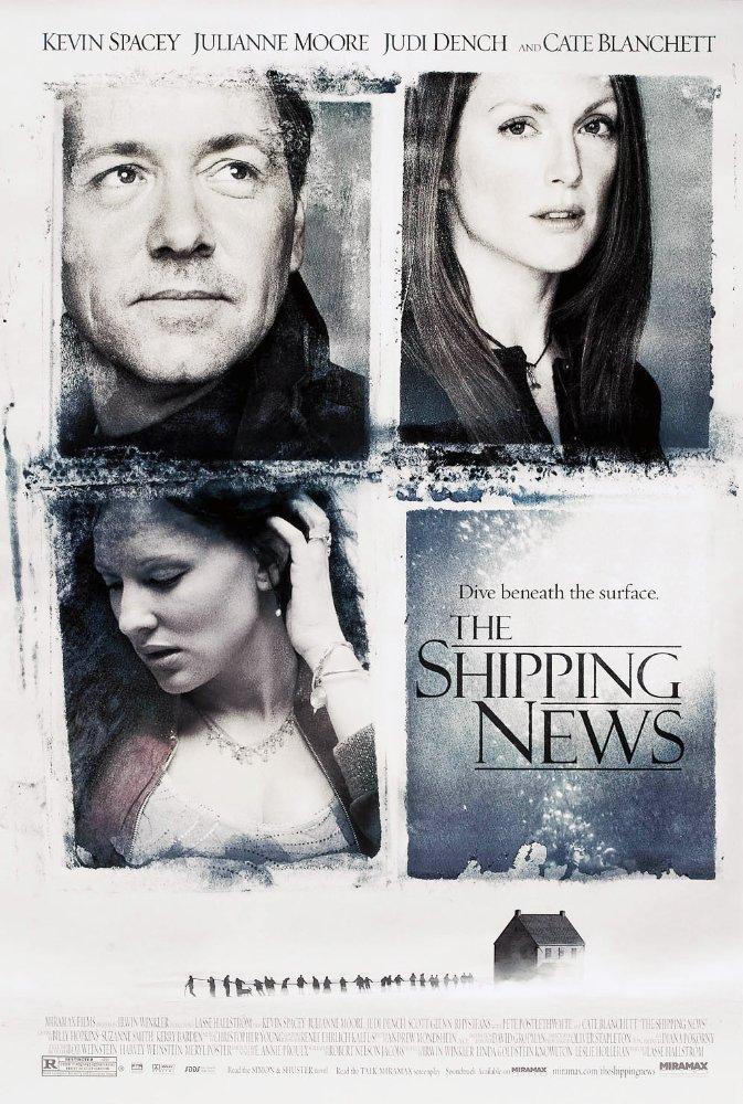 ShipNews
