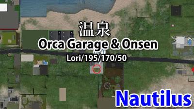 OrcaGarageOnsen