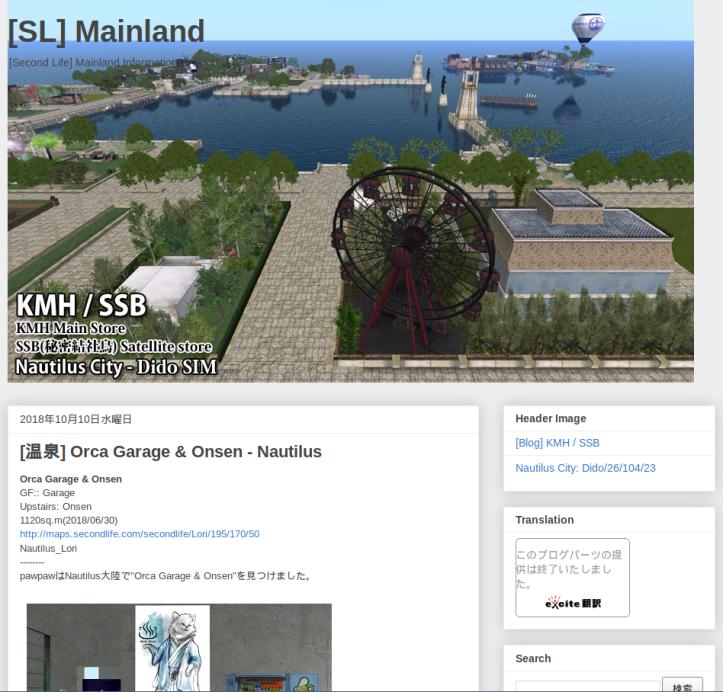 sl-mainlandBlog