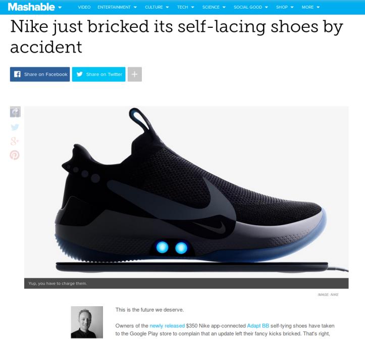 NikeBrick