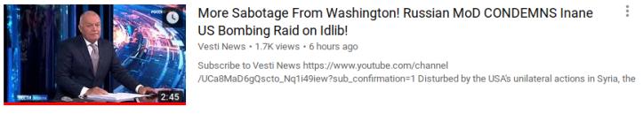 IdlibVesti