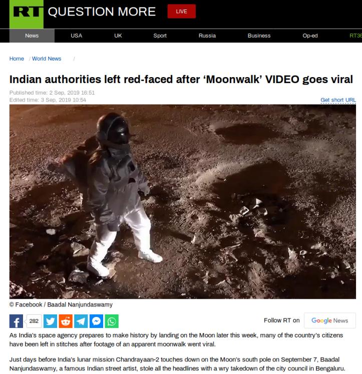 IndianMoonwalk