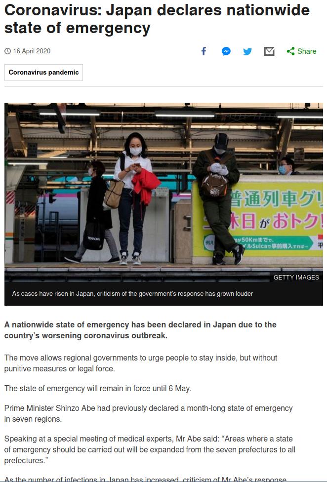 JapanEmergency