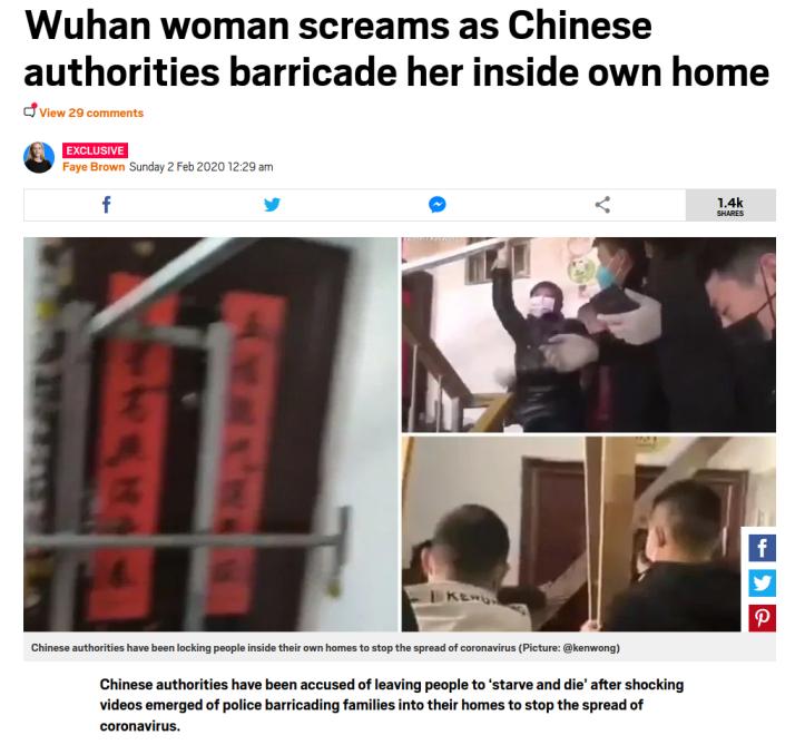 WuhanBarricade